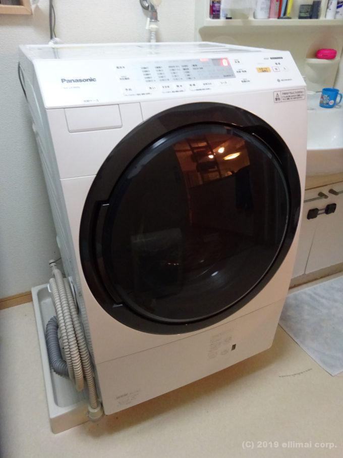 Panasonic NA-VX3900L-W