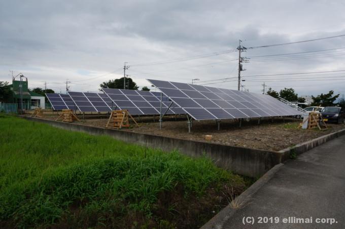 山梨県太陽光発電システム工事 エルイマイ株式会社EVBG営業本部