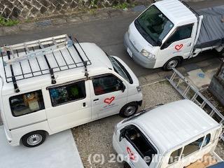 静岡県三島市電気設備・空調・通信工事 エルイマイ株式会社