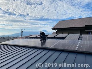静岡県三島市太陽光発電システム設置工事 エルイマイ株式会社