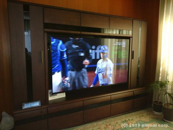 三島市パナソニック65V型テレビ設置事例 エルイマイ株式会社