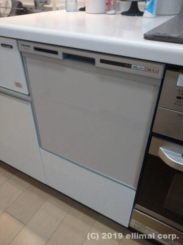 静岡県三島市食器洗い乾燥機工事 エルイマイ株式会社
