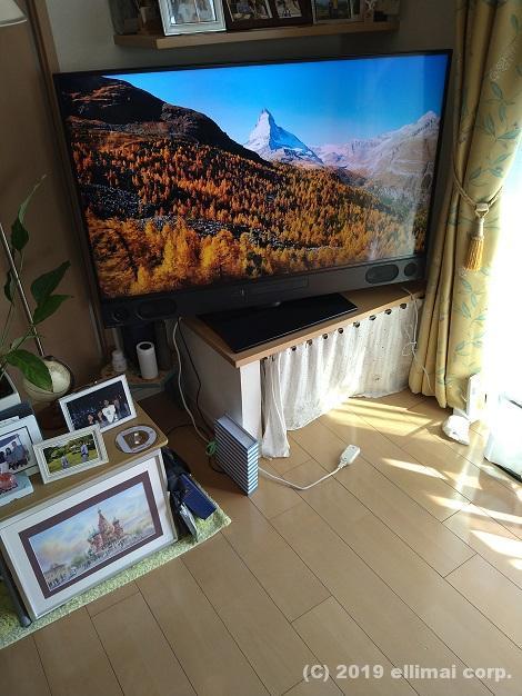 三菱テレビ